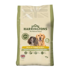 Harringtons All Products Dry Complete At Pedigree Pedigree